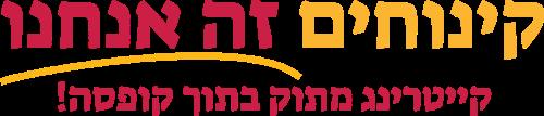 לוגו קייטרינג קינוחים